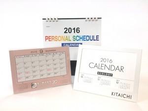 カレンダー02